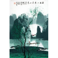 Chinese Aquarene Painting - CNAG007841