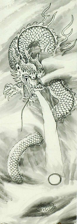 Chinese Dragon Painting - CNAG007951