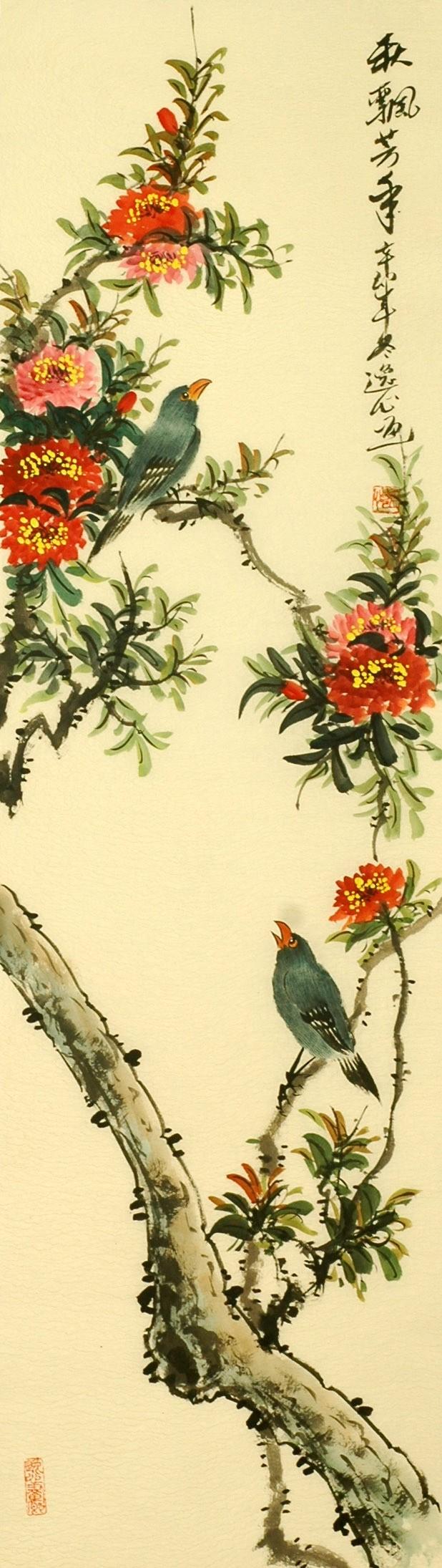 Chinese Peony Painting - CNAG008016