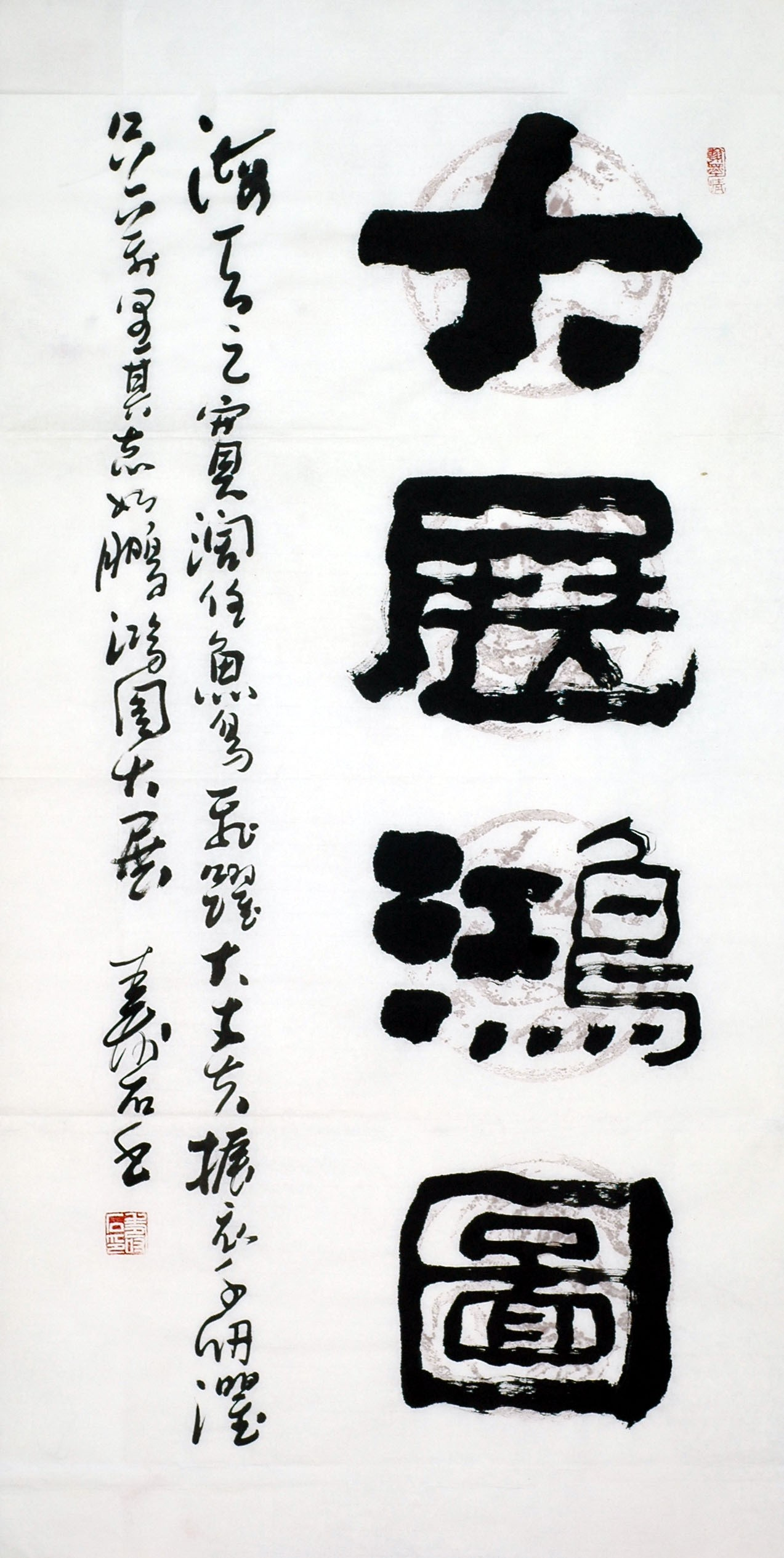 Chinese Clerical Script Painting - CNAG008064