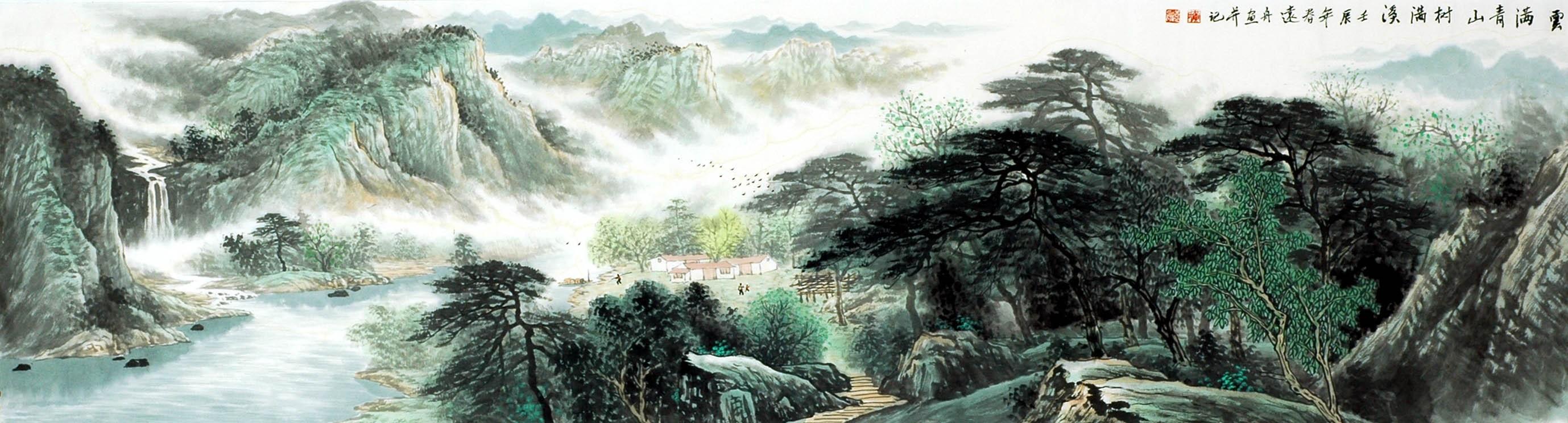 Chinese Landscape Painting - CNAG008102