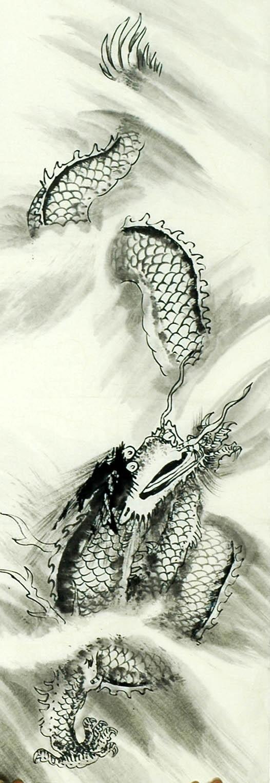 Chinese Dragon Painting - CNAG008222