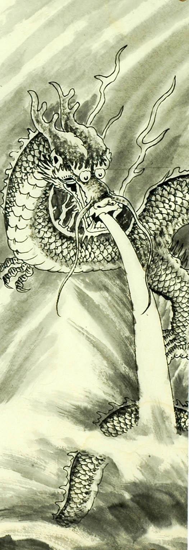 Chinese Dragon Painting - CNAG008224