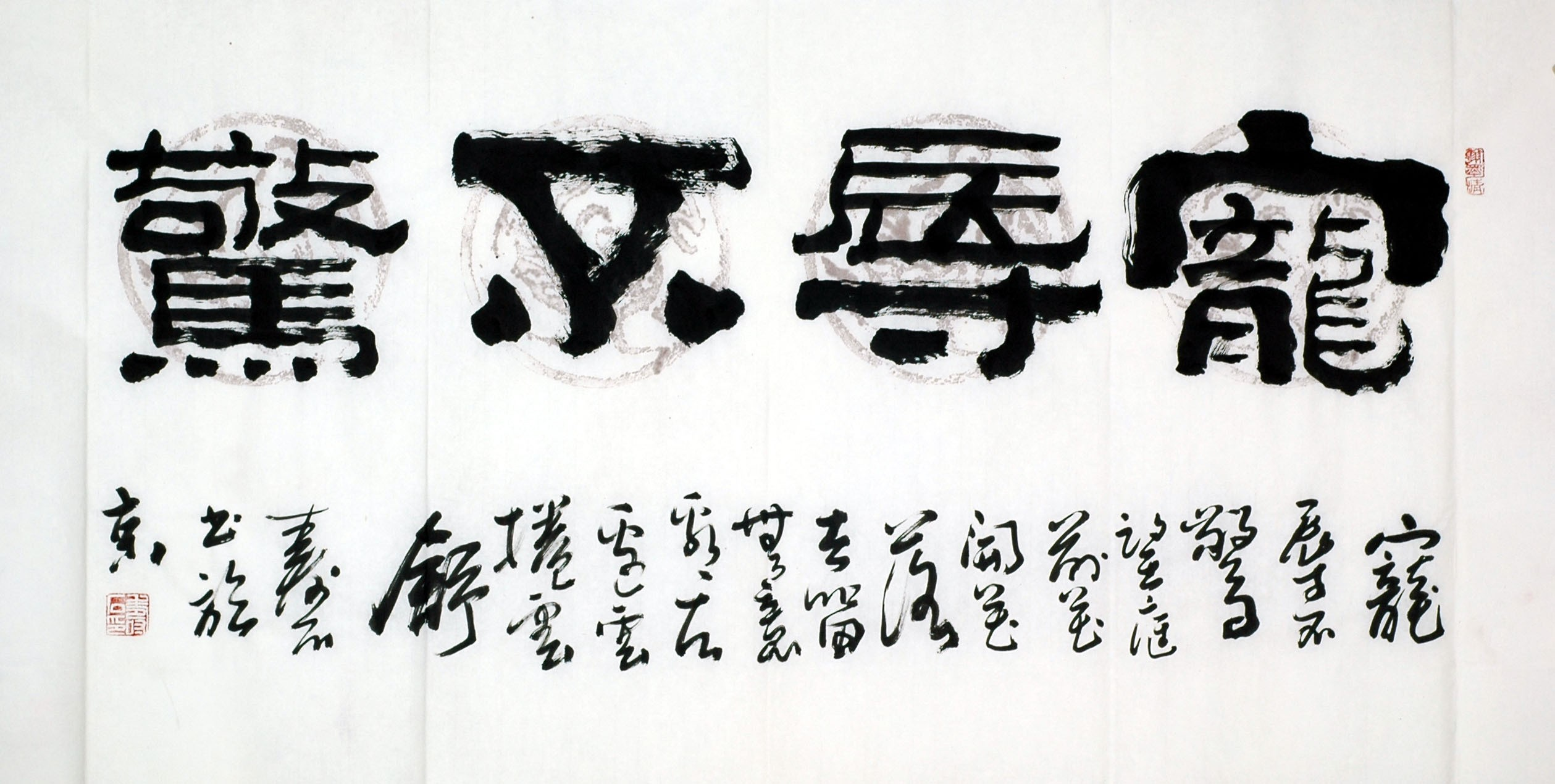 Chinese Clerical Script Painting - CNAG008400
