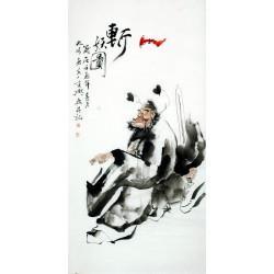 Chinese ZhongKui Painting - CNAG008581