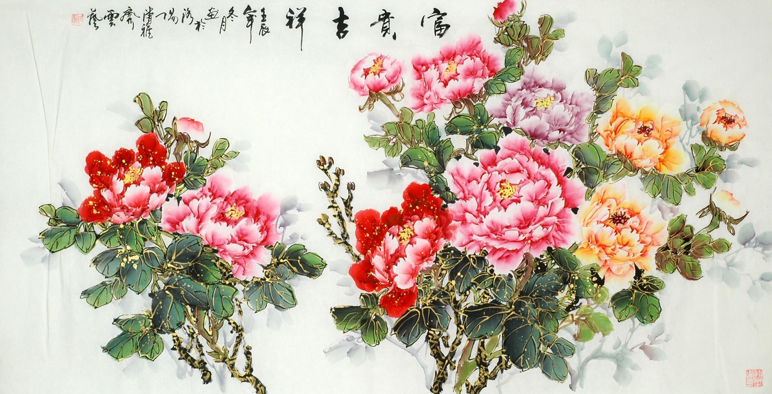 Chinese Peony Painting - CNAG008768