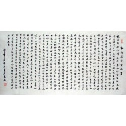 Chinese Calligraphy Painting - CNAG009174