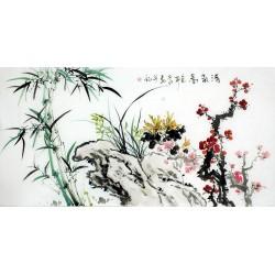 Chinese Bamboo Painting - CNAG009370