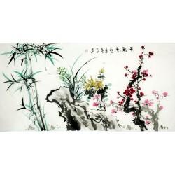 Chinese Bamboo Painting - CNAG009376
