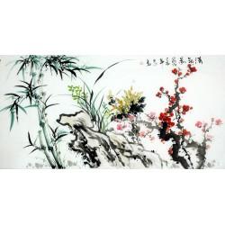 Chinese Bamboo Painting - CNAG010048
