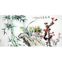 Chinese Bamboo Painting - CNAG010049